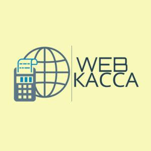 Web касса